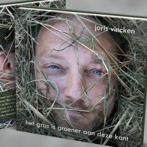 Joris Vincken dichtbundel Het gras is groener aan deze kant