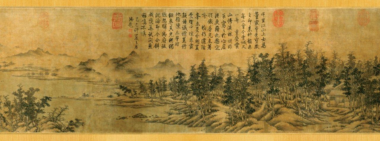 Tao Te Ching van Lao Tsu